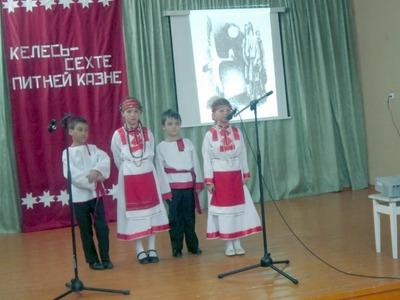 В Саранске выберут лучших чтецов на языках народов Мордовии