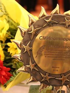 """В Москве наградили победителей конкурса """"СМИротворец-2016"""""""
