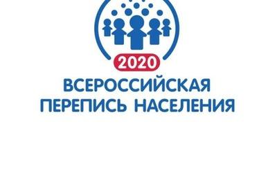 В нескольких регионах России перепись населения перенесут из-за коронавируса