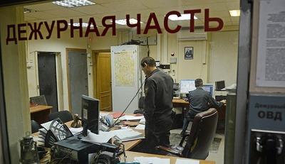 После массовой драки в Москве задержали почти 30 мигрантов
