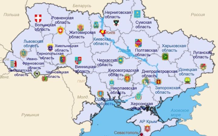 Янукович призвал украинцев к проведению референдума в каждом регионе страны