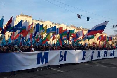 Мэрия Москвы согласовала шествие с национальными объединениями 4 ноября