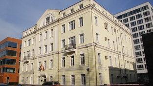 В Москве пройдёт XII форум немецкой молодёжи России