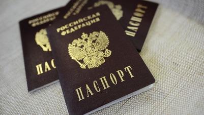 Чуваши попросили сделать в паспортах вкладыш на национальном языке