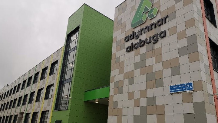 В Татарстане построили школу с обучением на трех языках