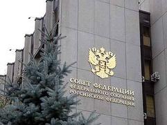 Софед одобрил закон об усилении ответственности по 282 статье