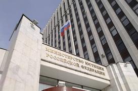 Татарский общественный центр в Набережных Челнах внесли в реестр экстремистских организаций