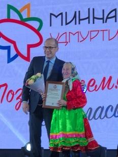 Бречалов назвал Дом дружбы народов Удмуртии лучшим в стране
