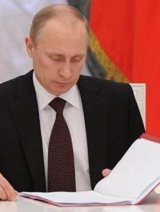 """Путин принял поправки в закон о """"дальневосточном гектаре"""""""