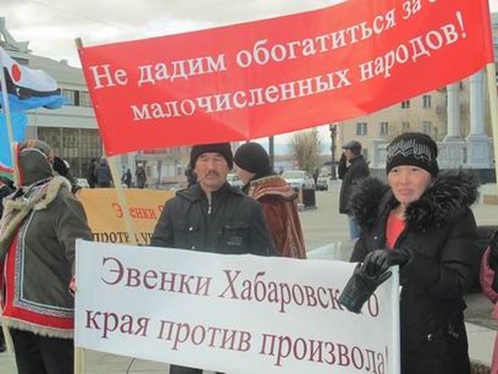 """Защитников эвенкийской общины """"Дылача"""" обвинили в давлении на суд"""