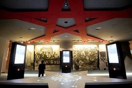 В день освобождения Освенцима Путин посетит Еврейский музей в Москве