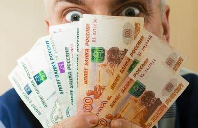 Росстат рассказал о зарплатах в ФАДН России
