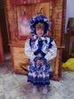 Мосина Наталья Анатольевна