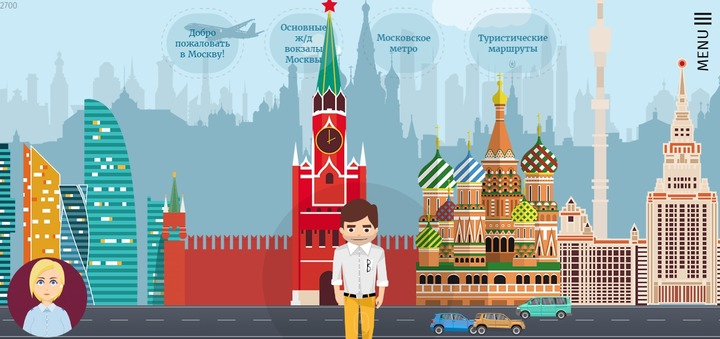 Московские власти запустили для мигрантов онлайн-квест, который не работает