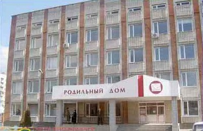 Пациентка, которой отказали в приеме по религиозным мотивам, забрала заявление из прокуратуры