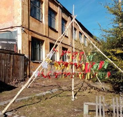 Кумандинцы Алтайского края обратились к духам огня и реки на празднике осени