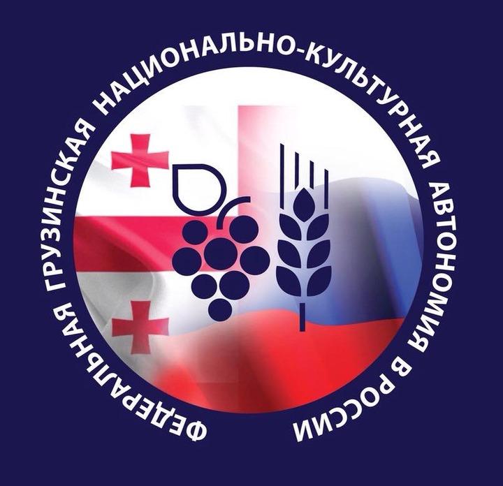 В Москве пройдет собрание  лидеров грузинских молодежных объединений