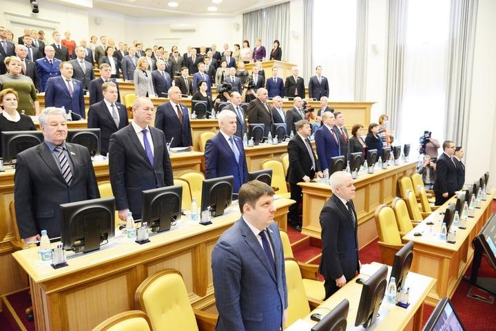 Парламент Югры не будет рассматривать вопрос об уполномоченном по правам КМНС