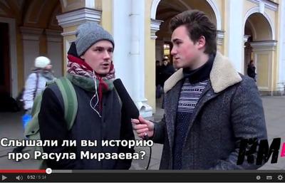 Блогеры: Негативные стереотипы о кавказцах создают СМИ