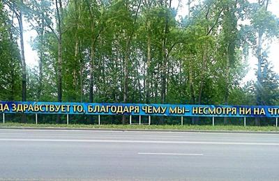 Евреи в России: лакмусовая бумажка толерантности