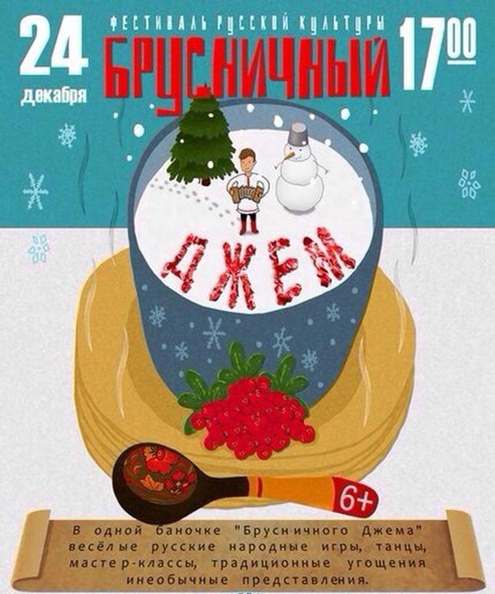 В Нижнем Новгороде проведут фестиваль русской культуры