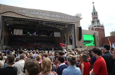 День славянской письменности одновременно отпразднуют по всей России