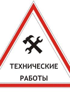 Сайт ФАДН России не выдержал голосования по казачеству