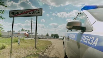 Зарегистрированные в Чемодановке цыгане вернулись в свои дома