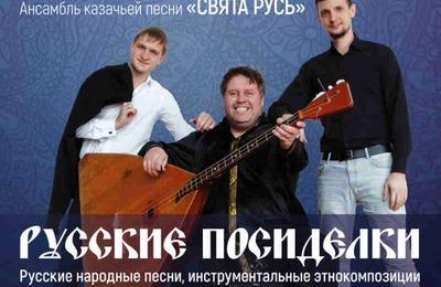 """Казачьи романсы споют жителям Ульяновска на """"Русских посиделках"""""""