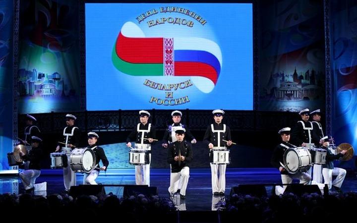 В России отметят День единения народов Белоруссии и России