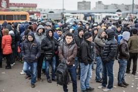 ФМР: В России стало на 25% меньше мигрантов