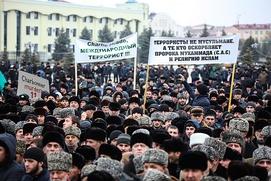 В Чечне и Ингушетии прошли митинги против карикатур на пророка Мухаммеда