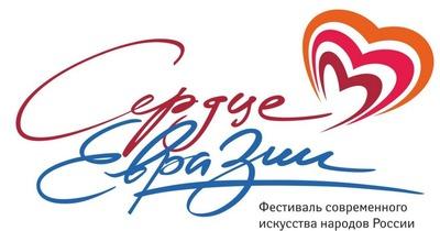 """На """"Сердце Евразии"""" исполнят башкирский этно-рок"""