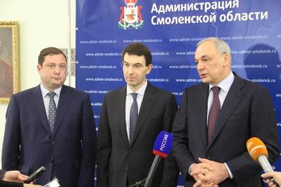 В Смоленске обсудили самочувствие русского народа