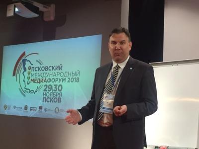 "Опыт ""СМИротворца"" представили на Медиафоруме в Пскове"