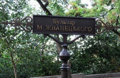 Дети Одессы-мамы или зачем России одесситы?