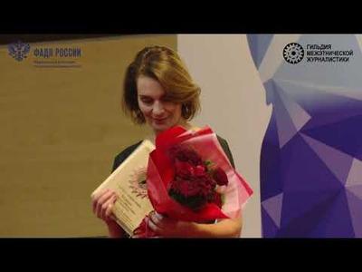 "Проморолик конкурса ""СМИротворец-2020"""