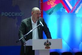 В Госдуме озаботились самочувствием русских в республиках