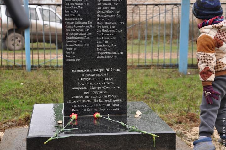 В Волгограде перезахоронили останки расстрелянных в Сталинградскую битву нацистами мирных жителей