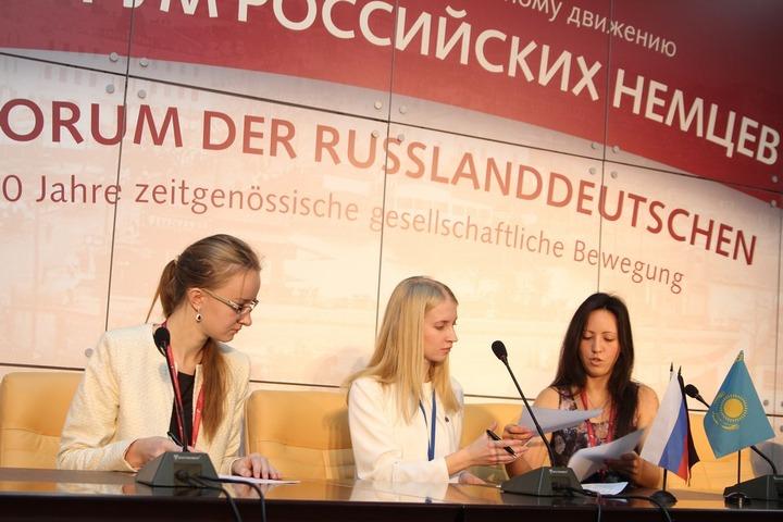 Форум немцев России состоится в Москве