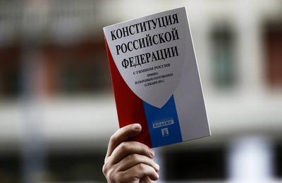 Песков: поправка в Конституцию о государствообразующем народе не приведет к конфликтам