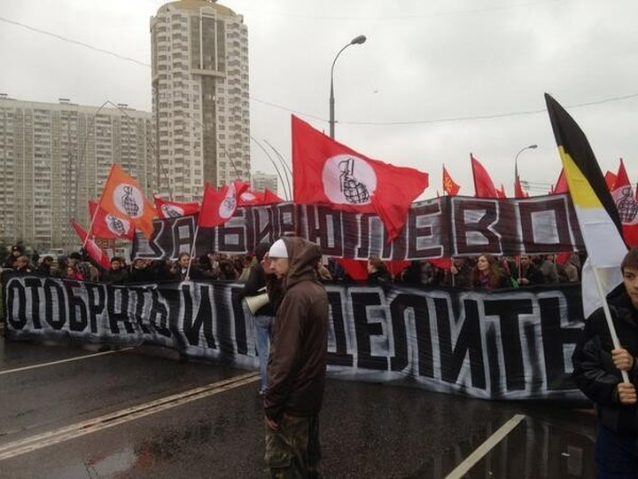 Глава Профсоюза трудящихся мигрантов встал на сторону русского национализма и жителей Бирюлева