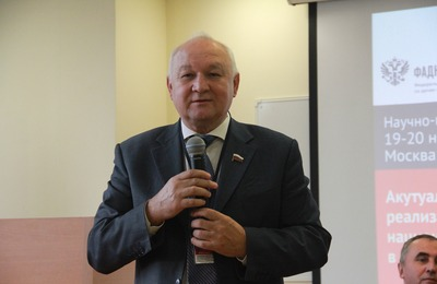 В Госдуме намерены проанализировать реализацию стратегии нацполитики в регионах