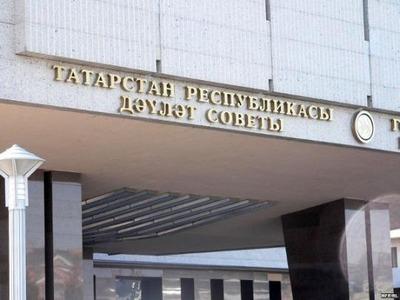 Депутаты Госсовета Татарстана испугались уничтожения национального образования в России