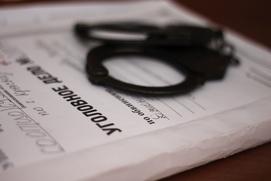Уголовное дело о русофобских высказываниях возбудили в Оренбургской области