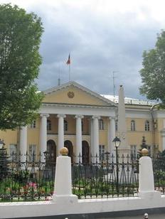Армянские активисты в Москве устроят акцию солидарности