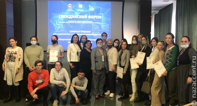 Национальный вопрос в современных медиа и соцсетях обсудили на форуме в Челябинске