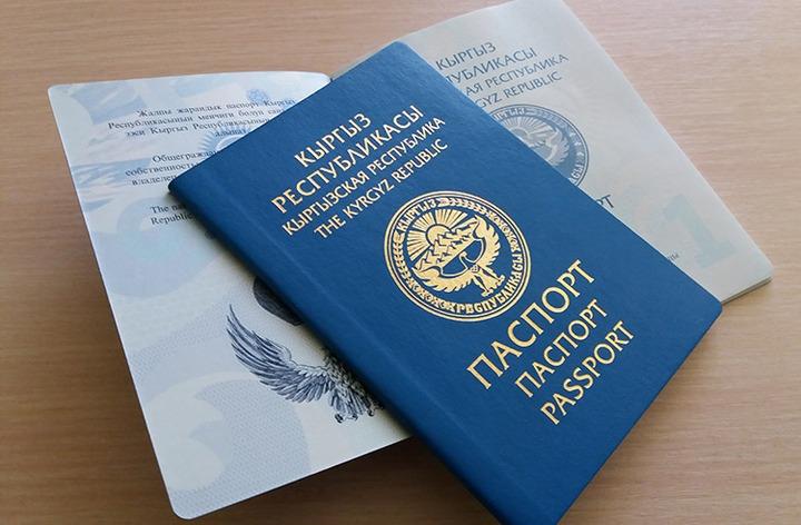 В России объявили амнистию для мигрантов из Киргизии