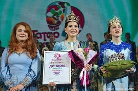 """Победительницу конкурса красоты """"Татар кызы"""" назвали в Ижевске"""