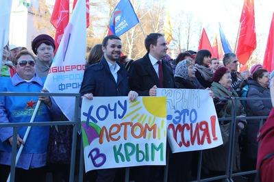 Диаспоры Приморья выйдут на митинг в честь годовщины воссоединения Крыма с Россией